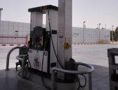 مصادر: مضاعفة معدلات ضخ البنزين خلال أيام عيد الفطر بنسبة 30٪