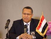 """رئيس وزراء اليمن يبعث برقية تهنئة لـ""""مصطفى مدبولى"""" بمناسبة عيد الفطر"""