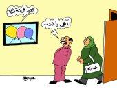 اضحك مع طرائف الأزواج والحموات فى العيد بكاريكاتير اليوم السابع