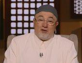 رسالة خالد الجندى لمن يعبد الله فى رمضان وينساه باقى شهور السنة