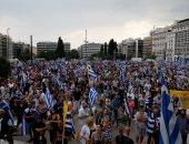 """صور.. مئات اليونانيين يتظاهرون فى أثينا ضد استخدام كلمة """"مقدونيا"""""""