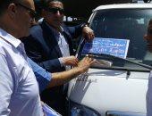 صور.. حملات بأحياء الإسكندرية لمتابعة الإلتزام بالتعريفة الجديدة لسيارات الأجرة