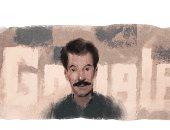 جوجل يحتفل بالذكرى الـ 90 لميلاد الفنان التشكيلى الجزائرى محمد إيسياخم