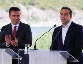 استطلاع: 65% من اليونانيين يرفضون الاتفاق المبرم بين اليونان ومقدونيا