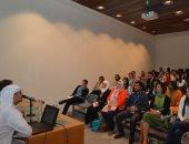انطلاق منتدى الخبراء الشباب فى مجال التراث العالمى بحضور مندوبى اليونسكو