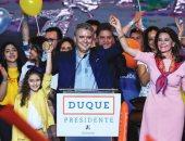 فوز اليمينى إيفان دوكى برئاسة كولومبيا بعد فرز 97 % من الدوائر الانتخابية