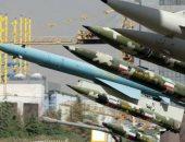 تقرير: الترسانات النووية تتقلص لكنها تصبح أكثر حداثة