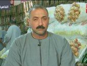 شعبة الخضار والفاكهة تكشف أسباب تحرك أسعار البطاطس فى الأسواق
