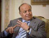 الرئيس اليمنى يوجه البنك المركزى بإجراءات لتخفيف الأعباء عن المواطنين