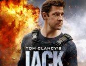 تجديد مسلسل Jack Ryan لـ الممثل العالمى جون كراسنسكى لـ موسم رابع