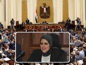 الأغلبية البرلمانية تعلن استكمال جلسات النادى السياسى