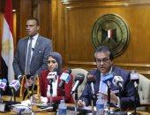 هالة زايد: ندرس تفعيل المجلس الأعلى للصحة بكافة محافظات مصر