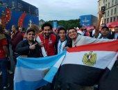 صور.. قارئ يشارك بصور للمشجعين المصريين قبل مباراة مصر وروسيا