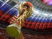 زى النهاردة.. سرقة كأس العالم من خزائن الاتحاد البرازيلى