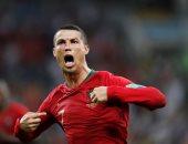 زى النهارده .. رونالدو يظهر لأول مرة بقميص البرتغال .. فيديو