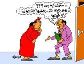 """اضحك مع جائزة الشناوى وزجاجة الخمور فى كاريكاتير """"اليوم السابع"""""""