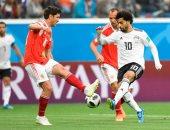 زى النهاردة.. مصر تودع مونديال 2018 بالخسارة أمام روسيا.. وصلاح يسجل