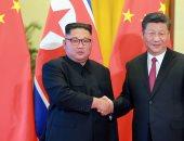 الرئيس الصينى سافر إلى كوريا الشمالية فى زيارة دولة