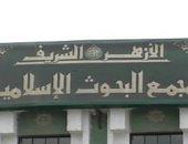 البحوث الإسلامية: 73ألف فتوى و448 قافلة توعوية و111ألف لقاء مباشر خلال رمضان