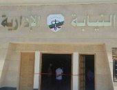 النيابة الإدارية تحيل إمام مسجد ومقيم شعائر بالمنيا للمحاكمة العاجلة