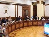 صور.. بدء أول اجتماع أسبوعى للحكومة الجديدة برئاسة الدكتور مصطفى مدبولى