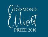 جائزة ديزيموند إليوت تعلن الرواية الفائزة لـ2018.. ولجنة التحكيم: مندهشون