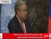 إكسترا نيوز تسلط الضوء على رسائل الأمم المتحدة حول أزمة ليبيا بعد انتهاء قمة برلين