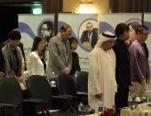رئيس كتاب الصين: الصداقة بين مصر والصين ممتدة منذ القدم