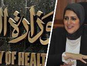 وزيرة الصحة تعتمد حركة تنقلات واسعة بين قيادات الوزارة