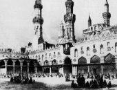 فى ذكرى افتتاحه.. اعرف تاريخ الجامع الأزهر وسبب منع الصلاة فيه
