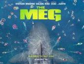 462 مليون دولار إيرادات فيلم The Meg بشباك تذاكر السينما العالمية