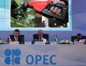 أمين عام أوبك : أوضاع النفط تحت السيطرة والسعودية تتعامل بشفافية