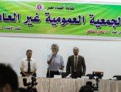 صور.. بدء تسجيل أعضاء الجمعية العمومية لنقابة الأطباء بدار الحكمة
