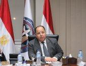 بلومبيرج: وزير المالية الجديد يتطلع للاستفادة من الصكوك الإسلامية