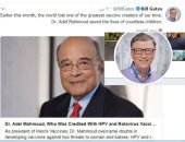 """مؤسس مايكروسوفت ينعى العالم المصرى عادل محمود عبر """"تويتر"""".. ويؤكد: واحدًا من أعظم مطورى اللقاحات فى عصرنا.. وأنقذ حياة عدد لا يحصى من الأطفال.. والمغردون حول العالم ينعونه"""
