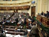 البرلمان يوافق على اتفاقية تسليم المجرمين مع بيلا روسيا