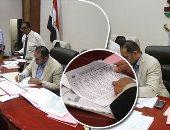 """""""الوطنية للانتخابات """" : إغلاق اللجان الفرعية بأشمون وبدء عمليات فرز الاصوات"""