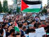 مظاهرة فى العاصمة البريطانية لندن تضامنا مع الشعب الفلسطيني