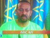تعليق عضوية وزير دفاع إثيوبيا بمركزية الحزب الحاكم