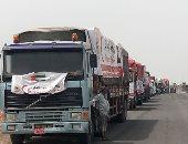 صور.. الهلال الأحمر الإماراتى يوزع مساعدات غذائية على أهالى الحديدة باليمن