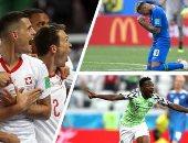 فيديو...جميع أهداف كأس العالم 2018 قبل انطلاق مواجهات اليوم
