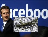 وكالات الأنباء تنتقد جوجل وفيس بوك لسرقة المحتوى دون دفع تعويض