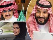 """""""المرأة السعودية تقود"""".. رسميًا انتهاء حظر قيادة النساء للسيارات بالمملكة.. وسائل إعلام عربية وعالمية توثق اللحظات الأولى لانطلاق السيدات بالمركبات فى الشوارع.. و""""بن طلال"""": المملكة دخلت القرن الـ21"""