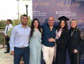 صور.. قدورة يحتفل بتخرج ابنته فى الجامعة الأمريكية