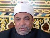 إحالة الشيخ إسماعيل عيسى أحد الأئمة المنتدبين لمسجد الإمام الحسين للتحقيق