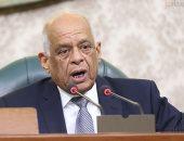 رئيس البرلمان :باسم الشعب اصدرنا قانون معاملة بعض قادة القوات المسلحة ونفذناه