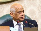 البرلمان يوافق مبدئيا على قانون المناقصات والمزايدات