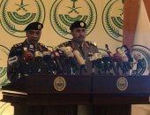 الداخلية السعودية: رفع العزل عن 6 أحياء في المدينة المنورة بدءا من اليوم