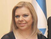 زوجة نتنياهو فى الزنزانة قريبا.. اتهام قرينة رئيس وزراء إسرائيل بالحصول على تمويل وجباتها الغذائية بمئات آلاف الشواكل.. 100 ألف دولار تكلفة طعامها هى وزوجها.. والسجن من 3 إلى 5 سنوات مصيرها