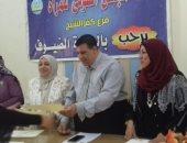 صور.. منح السيدات والرائدات الريفيات بكفر الشيخ 151 شهادة أمان